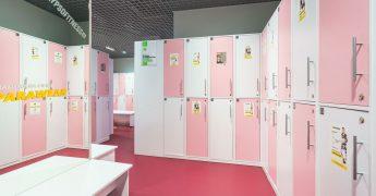 Women's changing room - Ełk