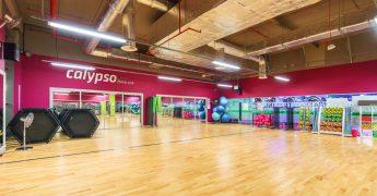 Fitness room - Rzeszów Millenium Hall