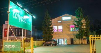 Club entrance - Warszawa Białołęka