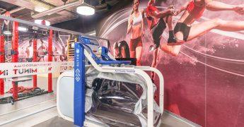 Anti-gravity treadmill - Warszawa Ochota Adgar