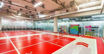 Sala fitness - Wrocław Renoma